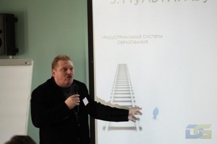 EduCamp-2011 19