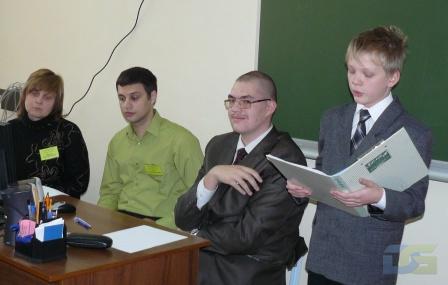 Работа на секциях Конференции