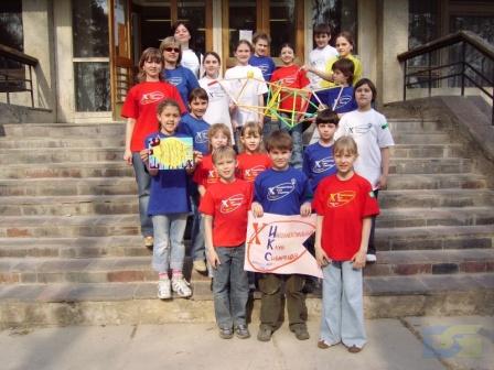 Первые шаги в науку-2006 17