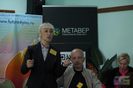 EduCamp-2011 11