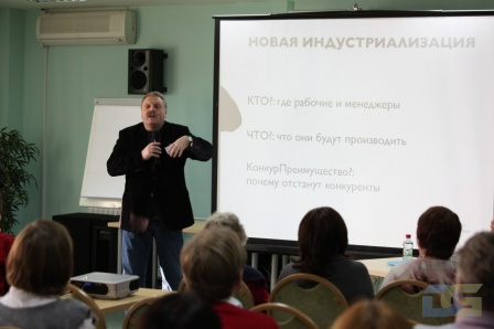 EduCamp-2011 18