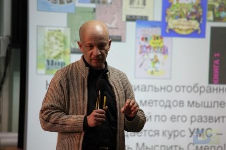 EduCamp-2011 21